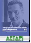 Premio Ángel Rivière 2012